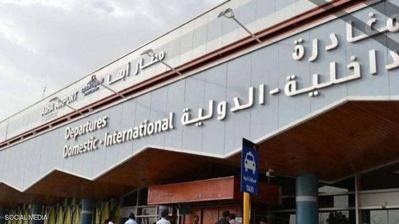 شللٌ تامّ في حركة الملاحة في مطار أبها... ضربات الجيش اليمني مستمرة