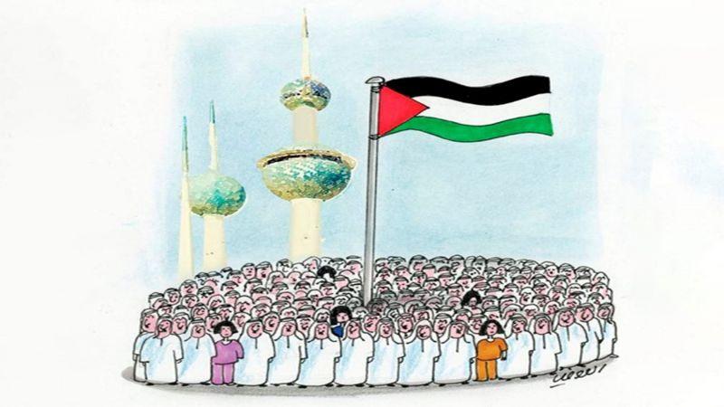 """""""القبس"""" الكويتية تتضامن مع الفلسطينيين بوجه """"ورشة المنامة"""""""