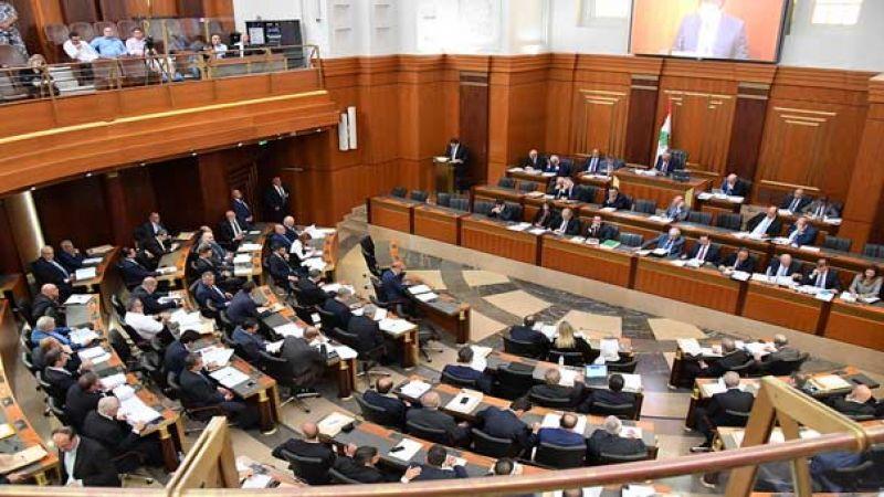 مجلس النواب يناقش الموازنة خلال جلستين صباحية ومسائية..