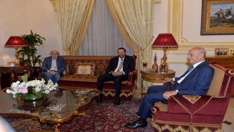 لقاء في عين التينة جمع بري والحريري وجنبلاط بحث التطورات السياسية والامنية