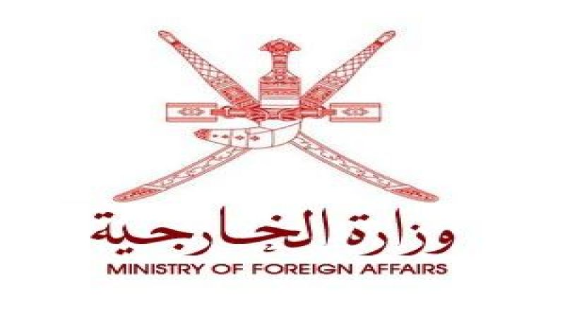 سلطنة عُمان تقرر فتح سفارة لها في فلسطين المحتلة