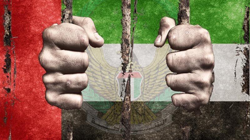 الإمارات: نشطاء رأي يقبعون في السجون منذ ست سنوات