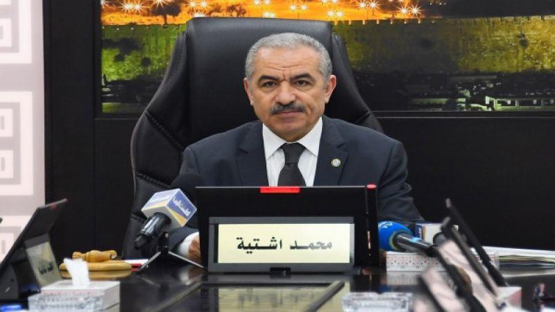 """رئيس الوزراء الفلسطيني: الأراضي المصنفة """"ج"""" حق غير قابل للمقايضة"""