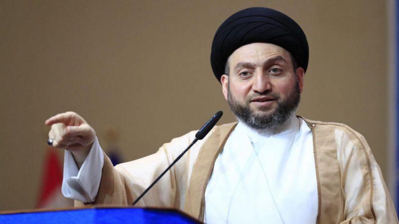 السيد عمار الحكيم يعزي الأمين العام لحزب الله بوفاة شقيقته