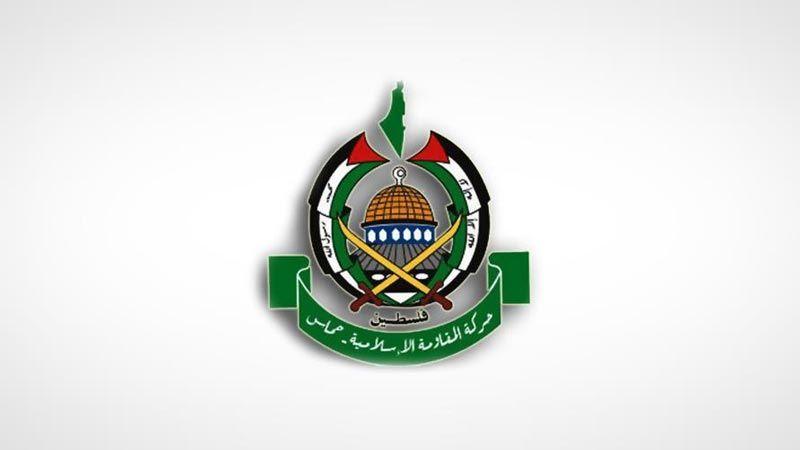 """""""حماس"""": يوم القدس العالمي فرصة لتذكير الامة بدورها تجاه فلسطين"""