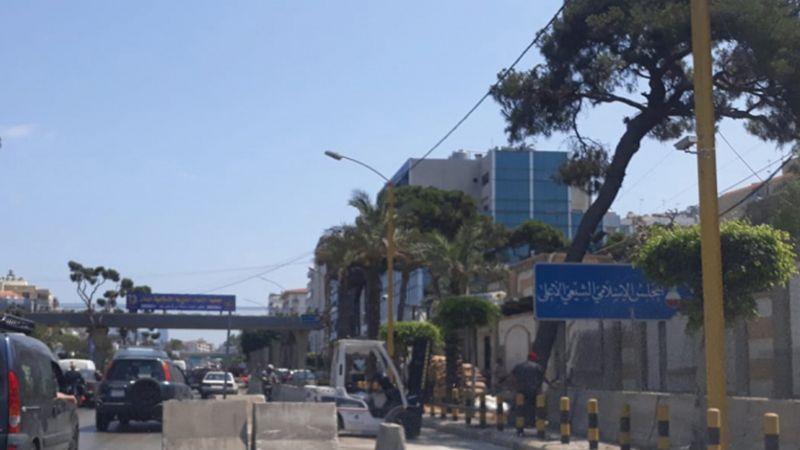 المجلس الإسلامي الشيعي الأعلى يرفع العوائق من أمام مقره على طريق المطار
