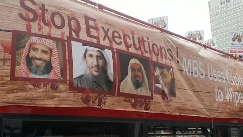 بسبب ارتفاع أحكام الإعدام.. دعوات لمقاطعة قمة العشرين في السعودية