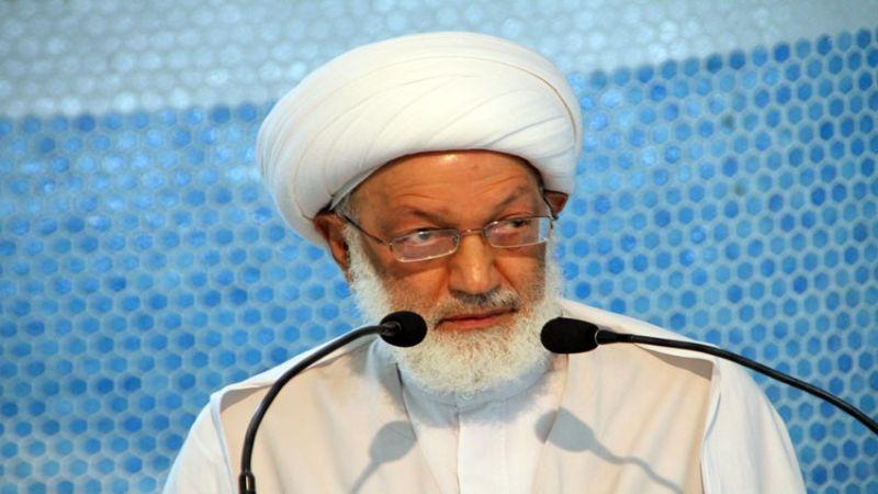 آية الله قاسم لسجناء الرأي في البحرين: صبركُم مدرسةٌ
