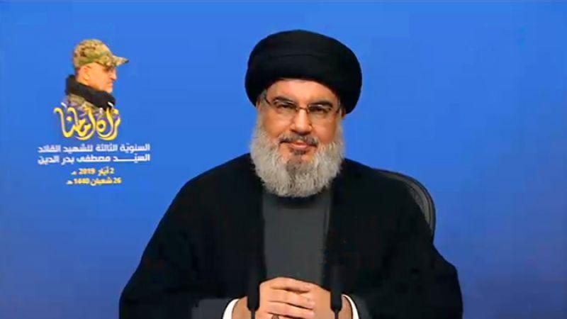 السيد نصرالله في ذكرى القائد بدر الدين: الألوية الإسرائيلية التي ستفكر بدخول لبنان ستدمر بالكامل أمام العالم