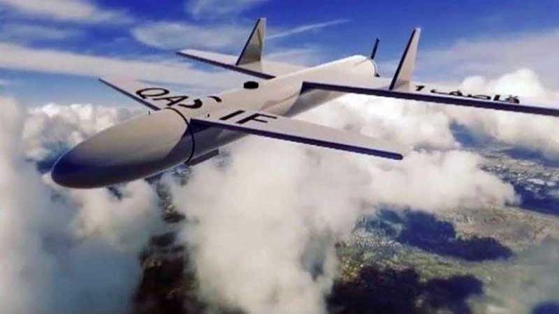 سلاح الجو اليمني المسير يشن هجوماً على مطار نجران السعودي