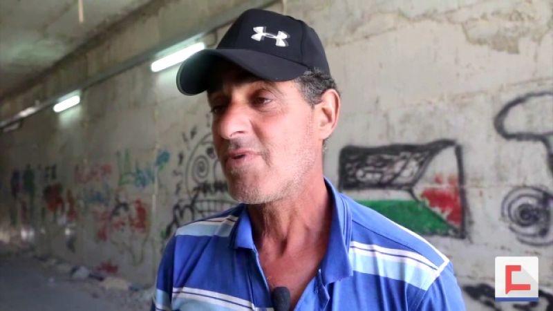 """عائلة حجاجلة الفلسطينية تعيش في """"جزيرة"""".. وترفض اغراءات الاحتلال ـ بالفيديو"""