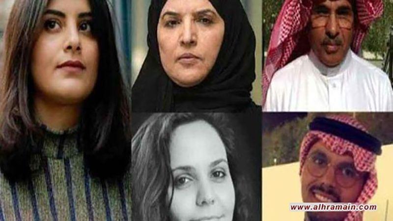 """""""العفو الدولية"""": السعودية تواصل حملة اعتقالات غير مبررة"""