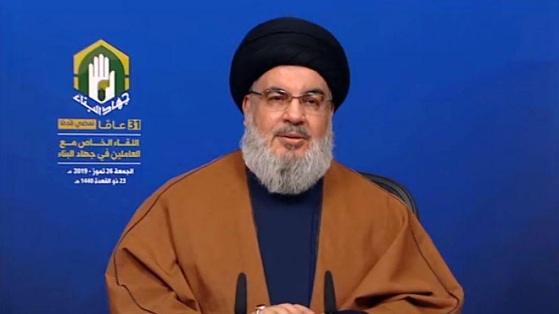 """كلمة السيد حسن نصر الله في الذكرى الـ31 لتأسيس مؤسسة """"جهاد البناء"""""""