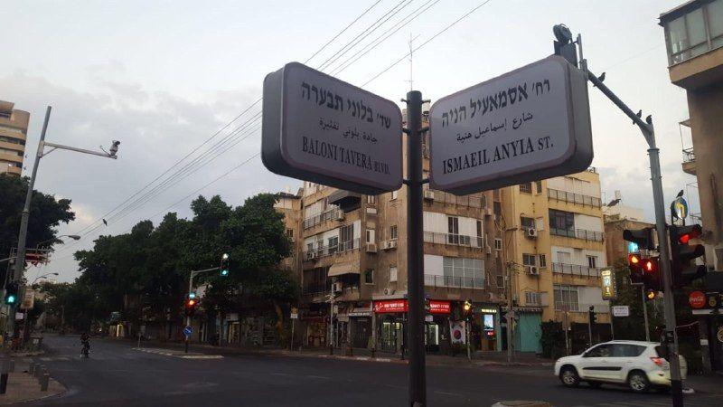"""جمهور العدو مُحبط وشوارع """"تل أبيب"""" تذكّر الاحتلال بإخفاقه أمام المقاومة الفلسطينية"""