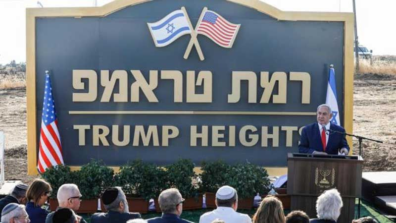 الرئيس الأمريكي فرح بإطلاق اسمه على مستوطنة في الجولان السوري المحتلّ