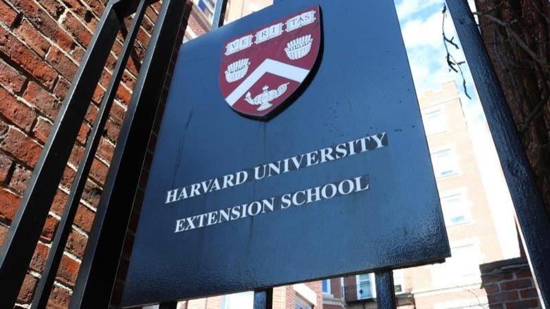 """هارفارد"" توقف تعاونها مع مؤسسة تابعة لابن سلمان"