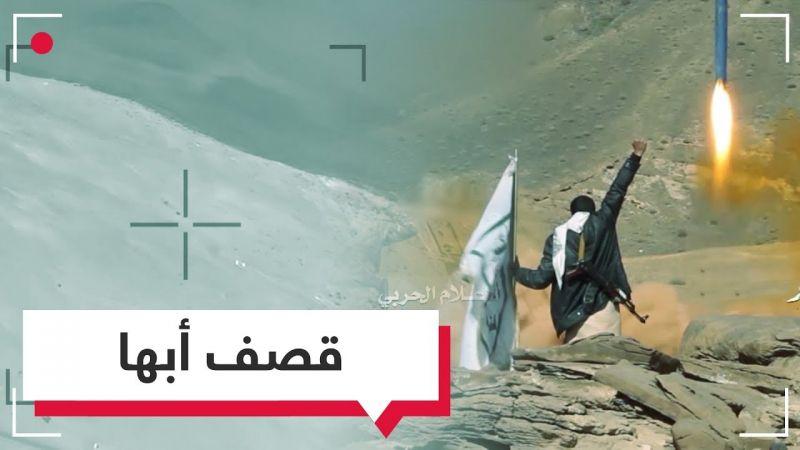المونيتور: الحرب على اليمن مستنقعٌ مكلفٌ للرياض