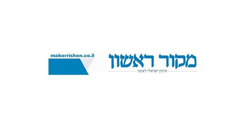 """موقع صهيوني: ما الذي أقلق """"إسرائيل"""" في خطاب السيد نصر الله؟"""