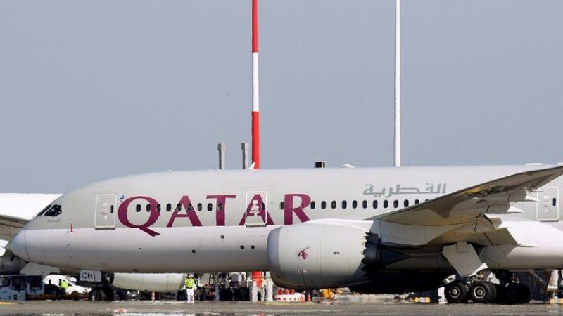 قطر تقدم مذكرة لمحكمة العدل الدولية ضد السعودية ومصر والإمارات