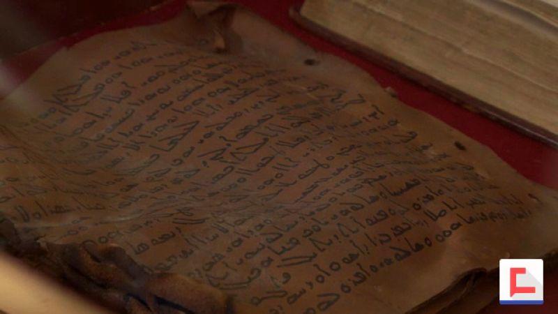 صحف مطهرة .. مخطوطات قرآنية نادرة تعرض في جنوب لبنان