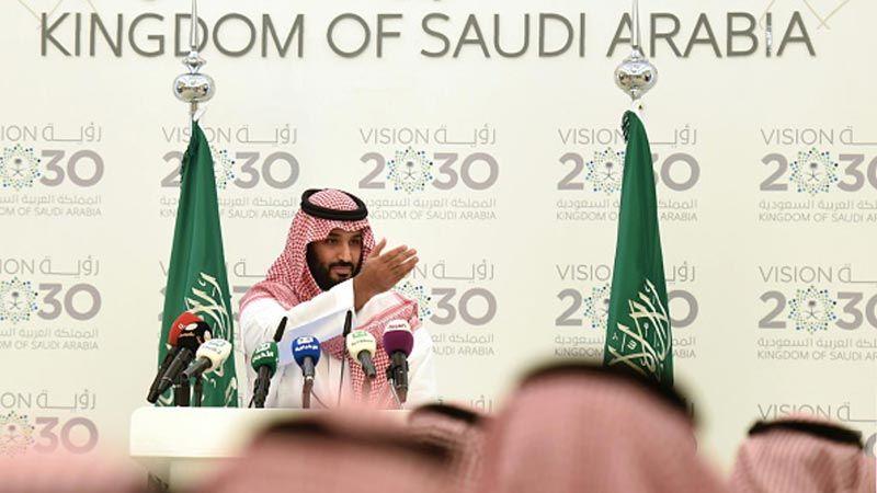 """مجموعة """"صوفان"""": سجل السعودية الحقوقي تحت المجهر"""