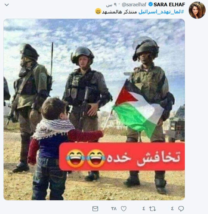 #لما_تهدد_اسرائيل