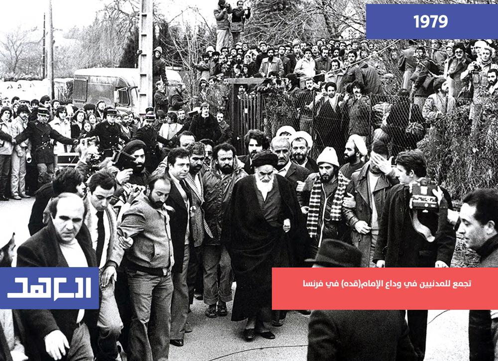 يوميات عشرة الفجر.. سيرة قائد وثورة حققت حلم المستضعفين