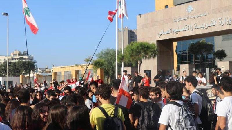 اقفال المرافق الحكومية والاحتجاجات الطلابية تستمر في لبنان