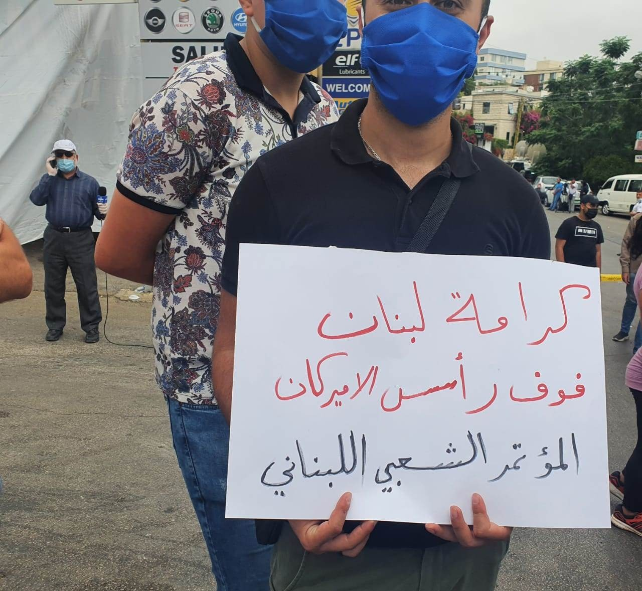 تظاهرة منددة بالحصار الأميركي الجائر أمام السفارة الأميركية في عوكر