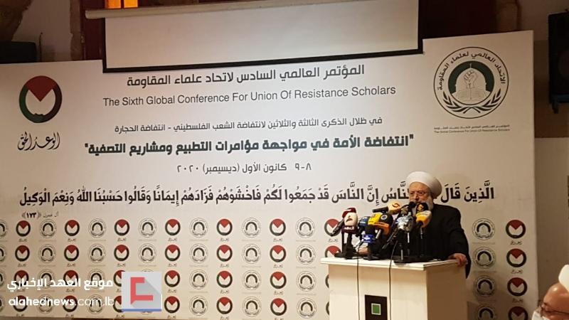 مؤتمر مواجهة التطبيع .. فلسطين والمقاومة راسختان
