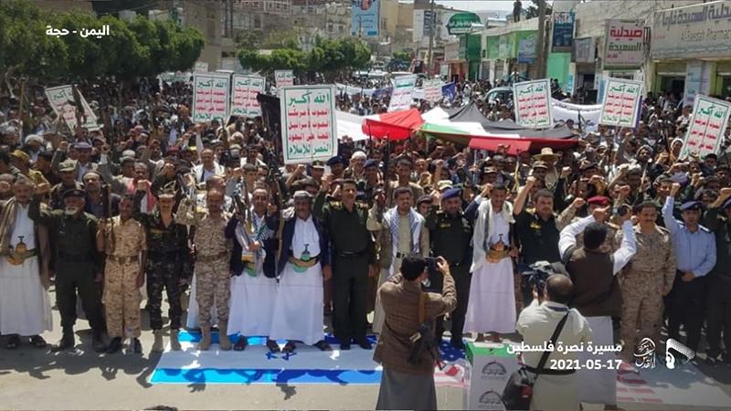 اليمن تنصرُ فلسطين: جرائمُ الكيان الإسرائيلي سترتد عليه غضبًا صاروخياً مدمراً