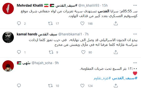 جبهة الإعلام ومواقع التواصل: طعنات في خاصرة العدو