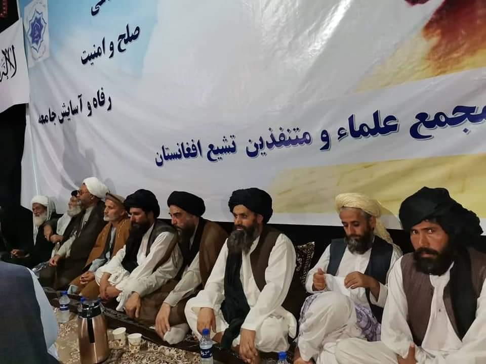 "مجلس عاشورائي غرب كابول بحضور قيادات من ""طالبان"""